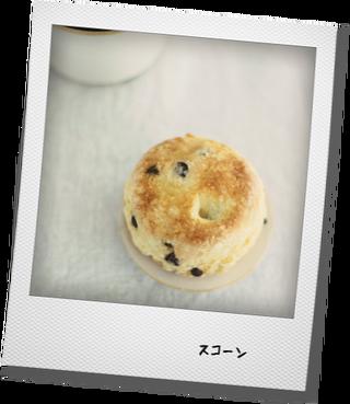 panbiyori hu-さんのパン_e0214646_14185332.png