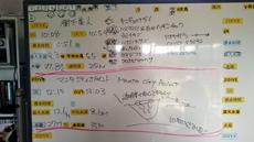 b0174352_12555165.jpg