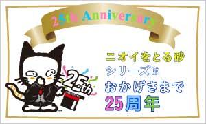 猫のスタンプ_e0082852_13542052.jpg
