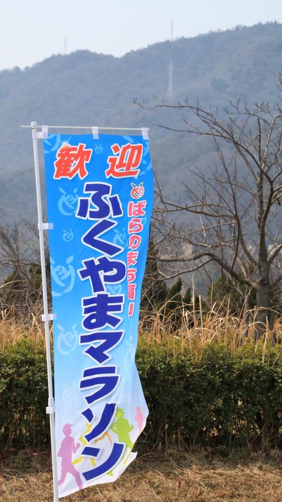 2017年 ふくやまマラソン _d0202264_435026.jpg