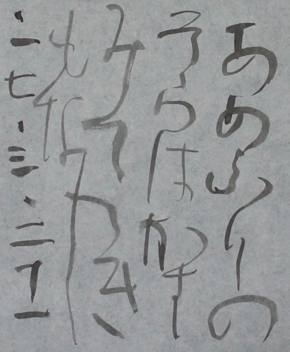 朝歌3月21日_c0169176_842177.jpg