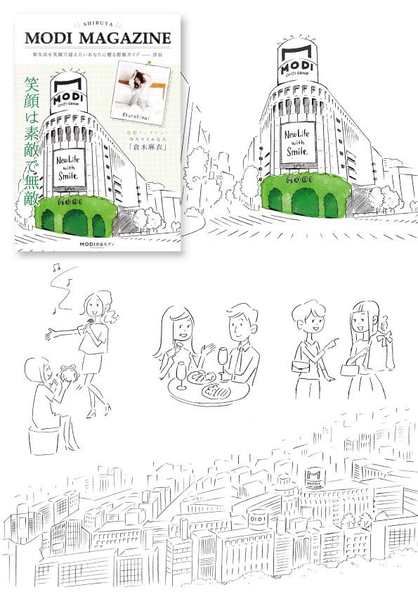【渋谷モディ】「MODI MAGAZINE」の表紙&中面のイラストを描きました。_d0272182_21183124.jpg