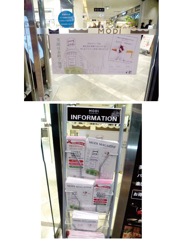 【渋谷モディ】「MODI MAGAZINE」の表紙&中面のイラストを描きました。_d0272182_21183557.jpg
