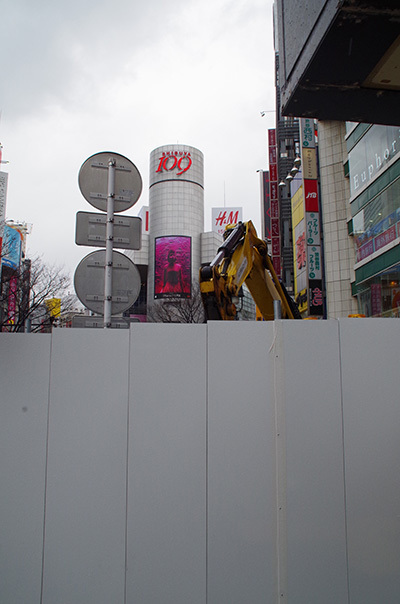3月21日(火)今日の渋谷109前交差点_b0056983_12061049.jpg