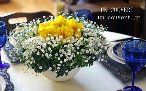 鉢物と切り花を使って・・・_f0357387_19251607.jpg