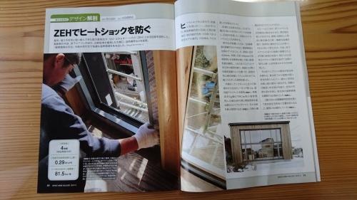 建築雑誌_f0150893_16000681.jpg