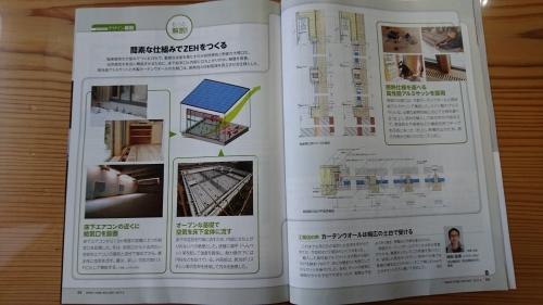 建築雑誌_f0150893_16013318.jpg