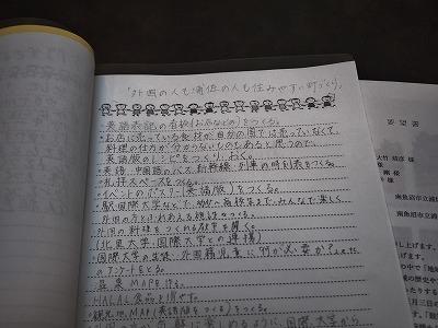 浦佐小学校との連携について_c0336902_19281938.jpg