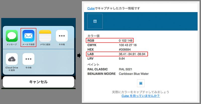 f0274403_19322061.jpg