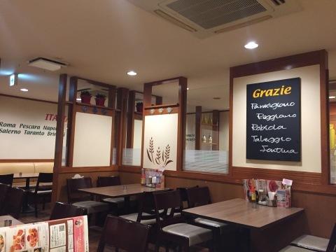 グラッチェガーデンズ  最後のローストビーフ丼_e0115904_18273873.jpg
