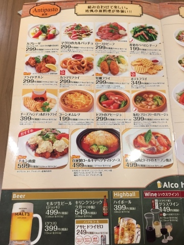 グラッチェガーデンズ  最後のローストビーフ丼_e0115904_18324905.jpg