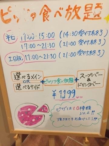 グラッチェガーデンズ  最後のローストビーフ丼_e0115904_18583471.jpg