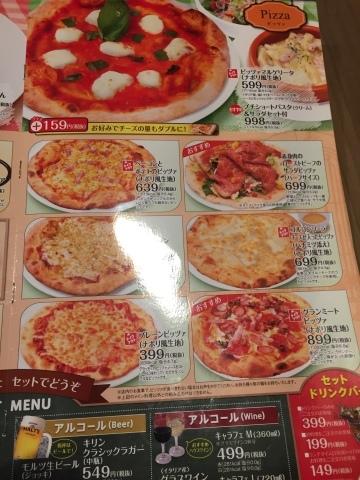 グラッチェガーデンズ  最後のローストビーフ丼_e0115904_19002243.jpg