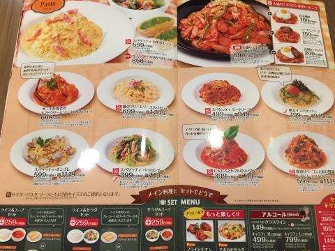 グラッチェガーデンズ  最後のローストビーフ丼_e0115904_19150278.jpg