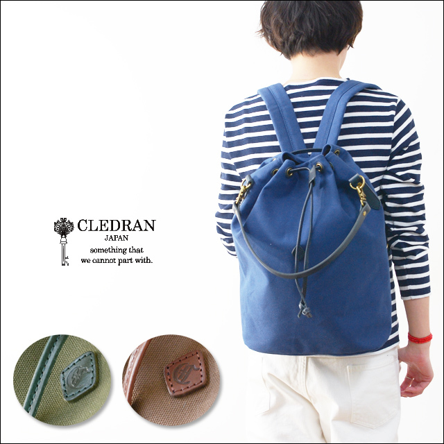CLEDRAN [クレドラン] CAPU 2WAY BAG [CL-2632][81-3624/3625/3626]  LADY\'S_f0051306_18562948.jpg