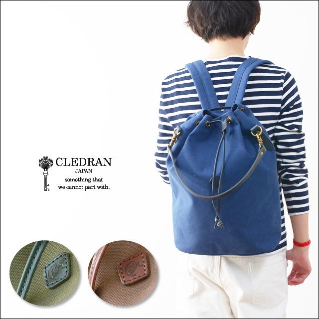 CLEDRAN [クレドラン] CAPU 2WAY BAG [CL-2632][81-3624/3625/3626]  LADY\'S_f0051306_18562948.jpg
