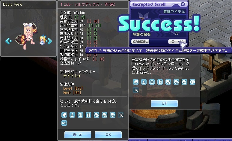 a0329207_20493254.jpg