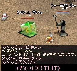 f0072010_21205368.jpg