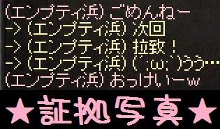 f0072010_21212044.jpg