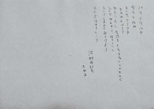 f0202115_01112651.jpg