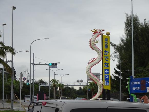 沖縄旅行①_b0163121_22360076.jpg