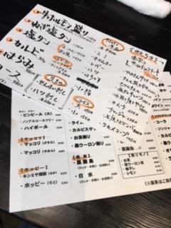 清水駅前交差点 炭火焼肉‼ 新規オープン‼_f0129627_10012145.jpg