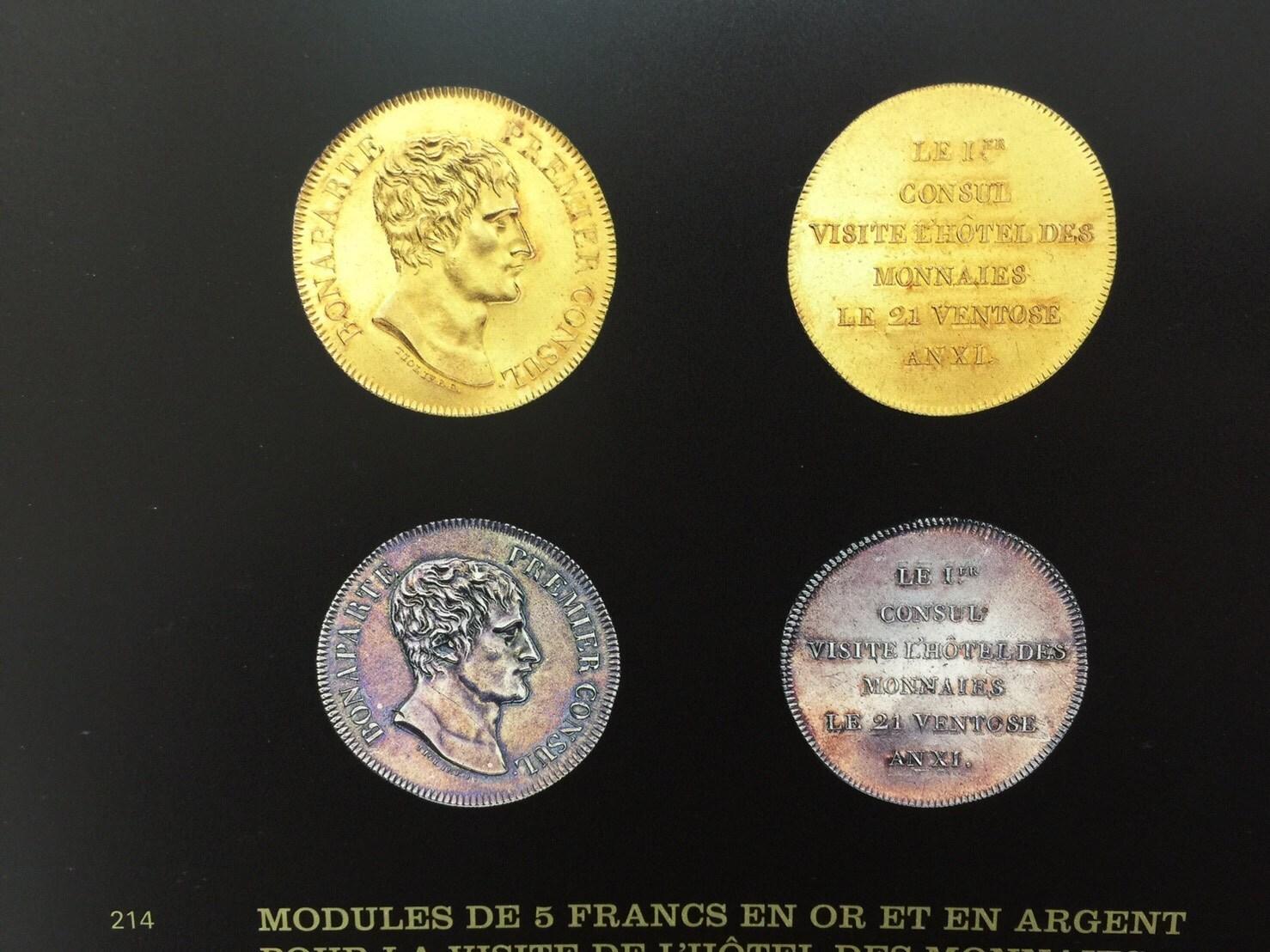 フランス 金メダル ランキング ~ダビ選抜~_d0357629_15060259.jpg