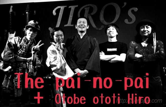相撲談義_f0347130_20103435.jpg