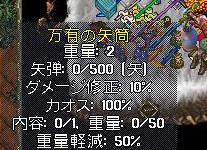 c0184233_12142036.jpg