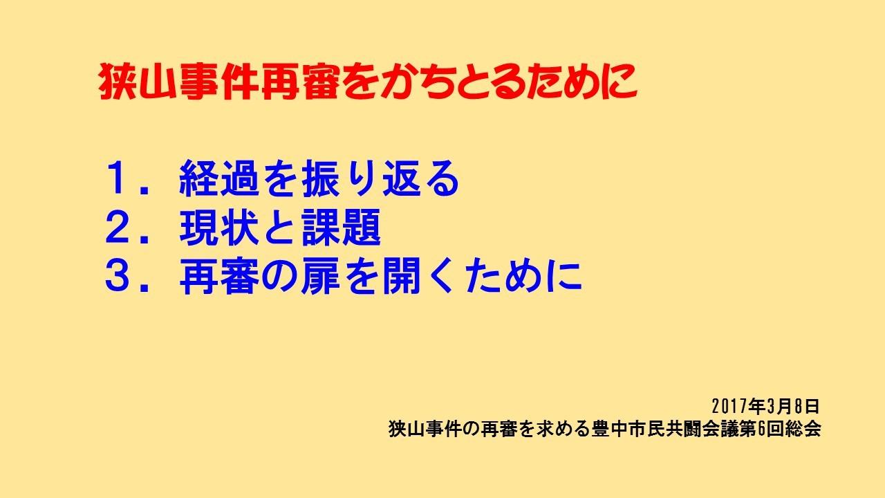 d0024438_12075230.jpg