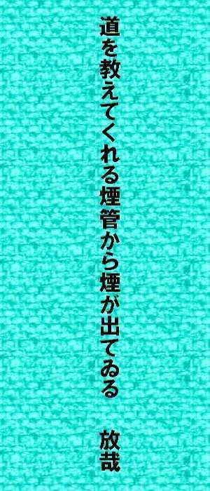 f0117041_12115553.jpg