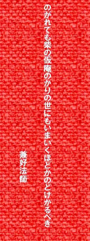f0117041_13070353.jpg