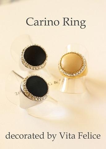 Carino Ring☆ Goldと色違いはこんな感じ_b0310144_21473744.jpg