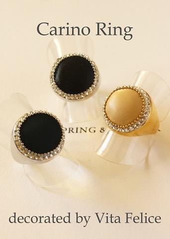 Carino Ring☆ Goldと色違いはこんな感じ_b0310144_21474590.jpg