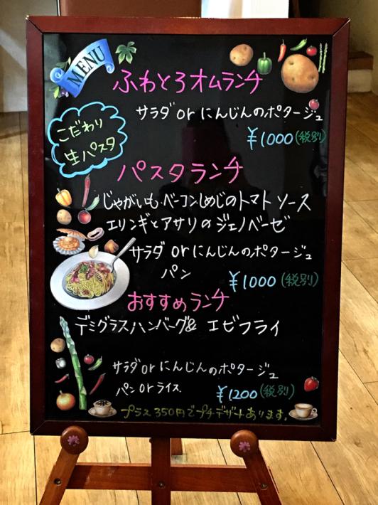 Ku.lunch (クランチ)@2_e0292546_07102822.jpg