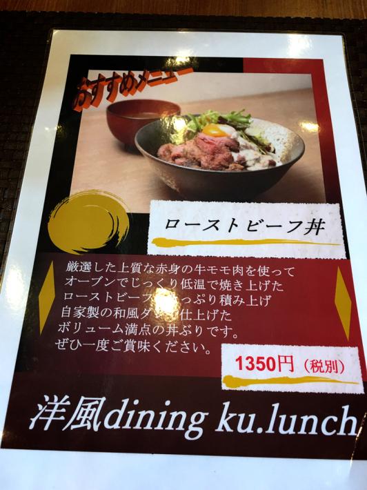 Ku.lunch (クランチ)@2_e0292546_07102965.jpg