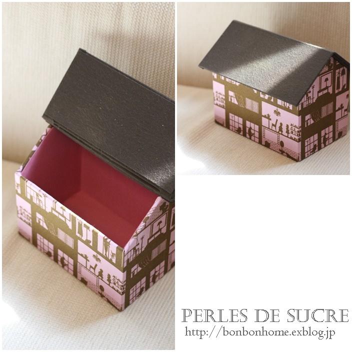 自宅レッスン サティフィカ 鏡付きの斜めの箱 ミロワー トランクスタイルの箱 シャルニエの箱 ハウス型の箱_f0199750_18502410.jpg