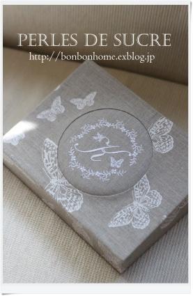 自宅レッスン サティフィカ 鏡付きの斜めの箱 ミロワー トランクスタイルの箱 シャルニエの箱 ハウス型の箱_f0199750_18503599.jpg