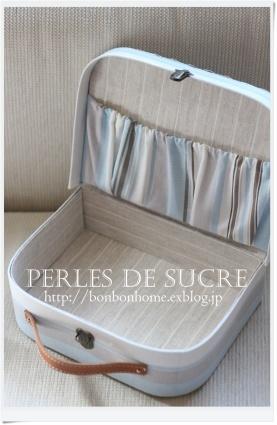 自宅レッスン サティフィカ 鏡付きの斜めの箱 ミロワー トランクスタイルの箱 シャルニエの箱 ハウス型の箱_f0199750_18505349.jpg