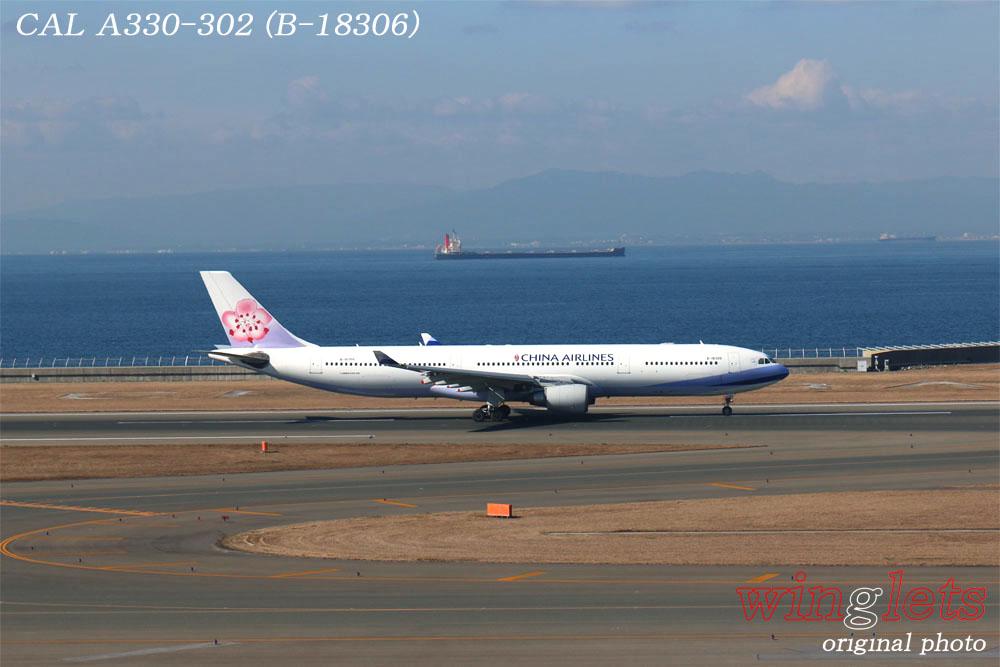 '17年 中部国際空港(セントレア)レポート ・・・ CAL/B-18306_f0352866_225116100.jpg