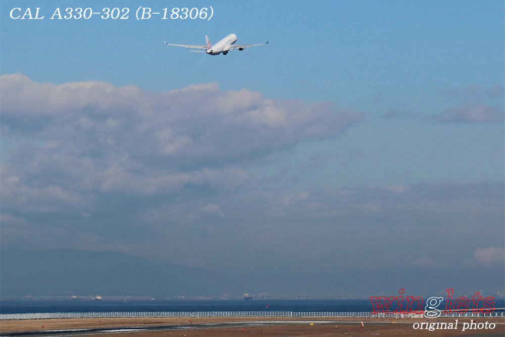 '17年 中部国際空港(セントレア)レポート ・・・ CAL/B-18306_f0352866_22512671.jpg