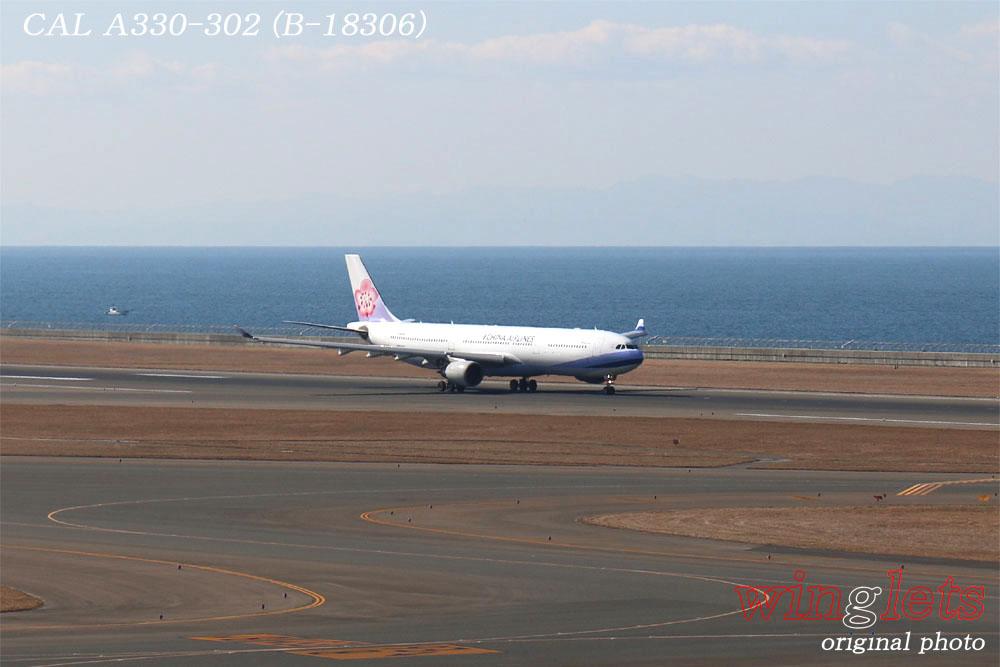 '17年 中部国際空港(セントレア)レポート ・・・ CAL/B-18306_f0352866_2251650.jpg
