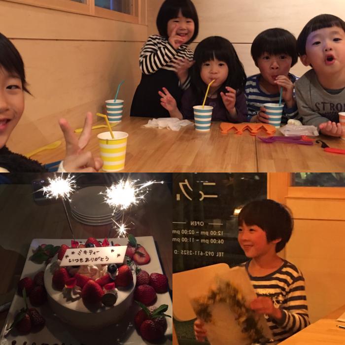幸せな誕生日 その2_c0116778_06024121.jpg