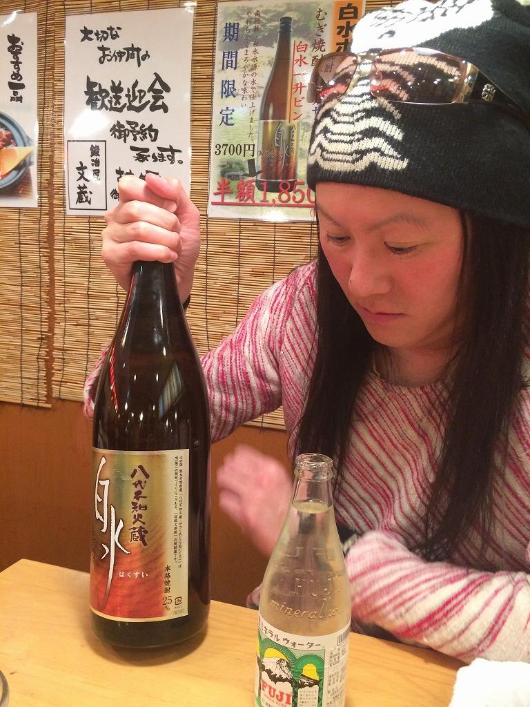 志木駅前の居酒屋文蔵、白水麦焼酎一升半額中!美味い!_d0061678_13504910.jpg