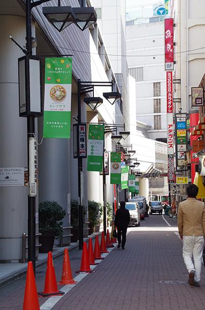 3月22日(水)今日の渋谷109前交差点_b0056983_16025614.jpg