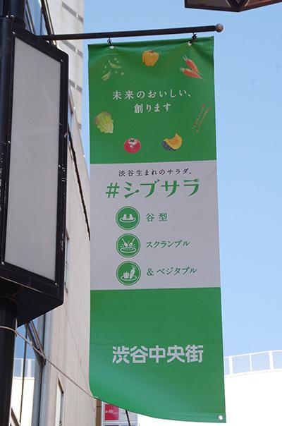 3月22日(水)今日の渋谷109前交差点_b0056983_16060306.jpg