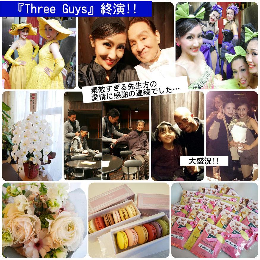『 Three Guys 』本当に幸せでした♡_d0224894_00261033.jpg