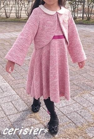 ラ・スーラさん☆新作パターンモニター☆ちびボレロ♪_d0324601_21445718.jpg