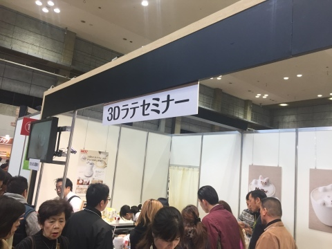 WHO\'S FOOD\'S 2017    @コンベックス岡山_e0115904_00522742.jpg
