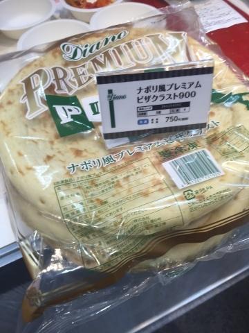 WHO\'S FOOD\'S 2017    @コンベックス岡山_e0115904_00565611.jpg